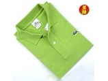 1ac0ste Polo shirts for Men #60746